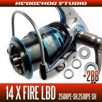 14XファイアLBD 2508PE-SH,2510PE-SH用 MAX8BB フルベアリングチューニングキット