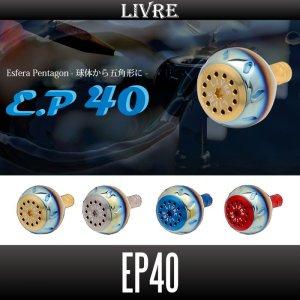 画像1: 【リブレ/LIVRE】 EP40 (オフショア・ソルトウォーターフィッシング用チタン製丸型ハンドルノブ) HKAL
