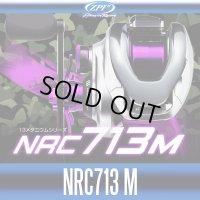 【ZPI】 シマノ 13メタニウム用 NRC713M スプール (生産終了)