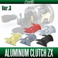 【アベイル/Avail】ABU モラムSX・ZXシリーズ用 アルミクラッチZX Ver.3