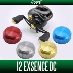 画像1: 【シマノ用】 Avail メカニカルブレーキノブ BCAL-EXDC (12エクスセンスDC・13カルカッタ・13オシアカルカッタ対応)