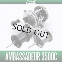【Avail/アベイル】ABU 3500C用 軽量浅溝スプール Avail Microcast Spool AMB3540R ※旧品番チタンシャフト