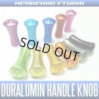 【ヘッジホッグスタジオ】ジュラルミン ハンドルノブ HKAL ※在庫限り※