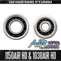 【アブ】かっ飛びチューニングキットAIR HD【1150AIR HD&1030AIR HD】【AIR HDセラミックベアリング】(パトリアーク/サミット/アサロ)