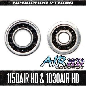 画像1: 【アブ】かっ飛びチューニングキットAIR HD【1150AIR HD&1030AIR HD】【AIR HDセラミックベアリング】(パトリアーク/サミット/アサロ)