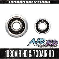 【シマノ】かっ飛びチューニングキットAIR HD【1030AIR HD&730AIR HD】【AIR HDセラミックベアリング】(12アルデバランBFS,ステファーノ,カルカッタコンクエスト50)