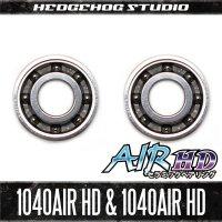 【アブ】かっ飛びチューニングキットAIR HD【1040AIR HD&1040AIR HD】【AIR HDセラミックベアリング】(アンバサダー 5500C〜6500C)