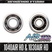 【アブ】かっ飛びチューニングキットAIR HD【1040AIR HD&1030AIR HD】【AIR HDセラミックベアリング】(モラムZX MAG/IVCB・モラムSX ウルトラMAG/MAG/IVCB)