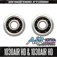 【アブ】かっ飛びチューニングキットAIR HD【1030AIR HD&1030AIR HD】【AIR HDセラミックベアリング】(アンバサダー 4000C〜6500C オールドモデル)