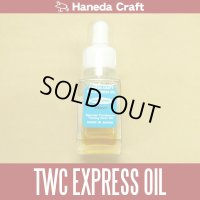 【ハネダクラフト】 TWC EXPRESS OIL [ HEAVY ]