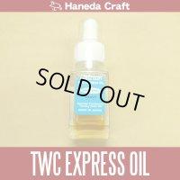 【ハネダクラフト】 TWC EXPRESS OIL [ HEAVY ] (在庫限りで生産終了)