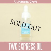 【ハネダクラフト】 TWC EXPRESS OIL [ MIDIUM ]