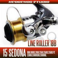 15セドナ 1000〜C3000用 ラインローラー1BB仕様チューニングキット