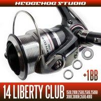 14 リバティクラブ 1500〜4000用 MAX4BB フルベアリングチューニングキット