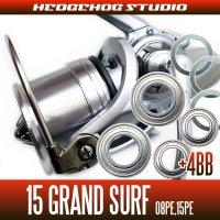 15 グランドサーフ35用 MAX8BB フルベアリングチューニングキット