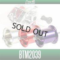 【Avail/アベイル】 シマノ バンタム200,20用 NEWマイクロキャストスプール BTM2039