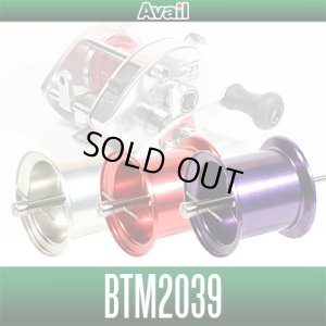 画像1: 【Avail/アベイル】 シマノ バンタム200,20用 NEWマイクロキャストスプール BTM2039