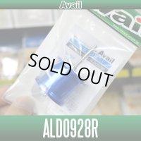 ★特価SALE★09アルデバランMg用 軽量浅溝スプール Avail Microcast Spool ALD0928R ブルー