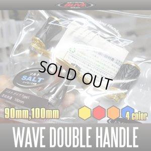 画像2: 【ドライブ/DLIVE】 WAVE ウェーブ ダブルハンドル バージョン2 (90mm・100mm) スピニングリール用 [生産終了]