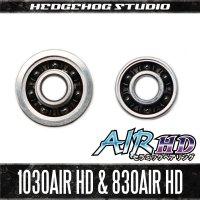 【リョービ】かっ飛びチューニングキットAIR HD【1030AIR HD&830AIR HD】【AIR HDセラミックベアリング】(キャスプロメタルライトT300R,T300L)