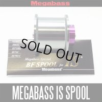 【Megabass/メガバス】 スペシャルベイトフィネス スプール for IS *MGBA