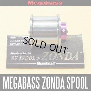 画像1: 【Megabass/メガバス】スペシャルベイトフィネス スプール for ZONDA *MGBA