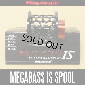 画像1: 【Megabass/メガバス】 ハニカムスプール for IS *MGBA