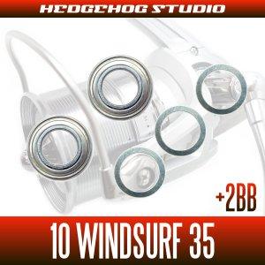 画像2: 10ウインドサーフ35用 MAX6BB フルベアリングチューニングキット