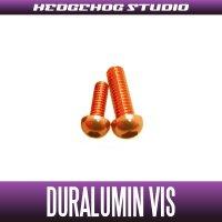 【アブ用】ジュラルミンビスセット 6-8 RBSC オレンジ (オーロラリミテッド,ブラック9,ビッグシューターコンパクト,エリートIB 5/7/ロケット9)
