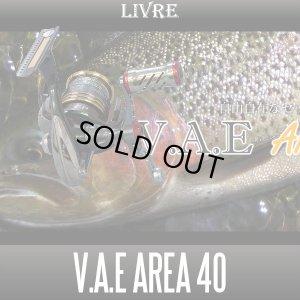 画像1: 【リブレ/LIVRE】 V.A.E AREA 40 ハンドル