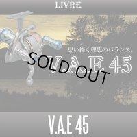【リブレ/LIVRE】 V.A.E 45 ハンドル