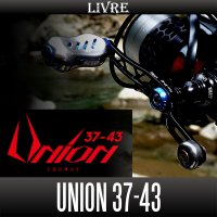 【リブレ/LIVRE】 Union (ユニオン) 37-43 【可変ピッチハンドル・スピニングリール用シングルハンドル】