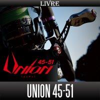 【リブレ/LIVRE】 Union (ユニオン) 45-51【可変ピッチハンドル・スピニングリール用シングルハンドル】