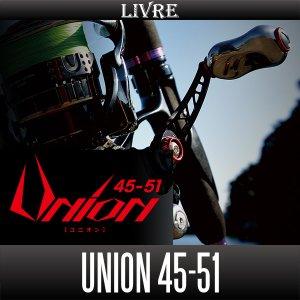 画像1: 【リブレ/LIVRE】 Union (ユニオン) 45-51【可変ピッチハンドル・スピニングリール用シングルハンドル】