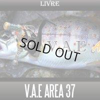 【リブレ/LIVRE】 V.A.E AREA 37 ハンドル