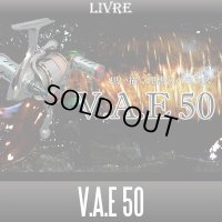 【リブレ/LIVRE】 V.A.E 50 ハンドル