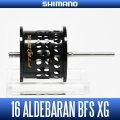 【シマノ純正】 16アルデバランBFS XG用 スペアスプール (シマノ製ベイトリール・バス釣り・ベイトフィネス)