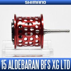 画像1: 【シマノ純正】 15アルデバランBFS XG リミテッド用 スペアスプール (シマノ製ベイトリール・バス釣り・ベイトフィネス)