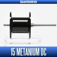 【シマノ純正】 15メタニウムDC用 スペアスプール (シマノ製ベイトリール・バス釣り)
