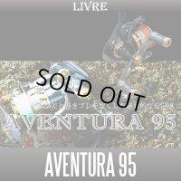 【リブレ/LIVRE】 AVENTURA 95 TYPE 6  (アヴェントゥーラ ハンドル 95)