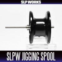 【ダイワ純正】 SLPW ジギングスプール10 ブラック