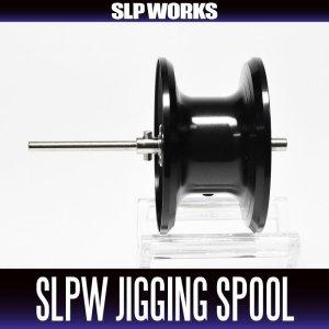画像1: 【ダイワ純正】 SLPW ジギングスプール【10】 ブラック