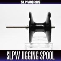 【ダイワ純正】 SLPW ジギングスプール15 ブラック