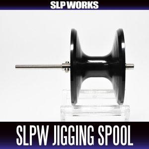 画像1: 【ダイワ純正】 SLPW ジギングスプール【15】 ブラック