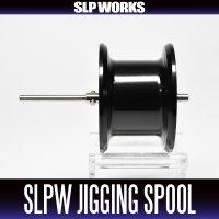【ダイワ純正】 SLPW ジギングスプール15/2-300 ブラック