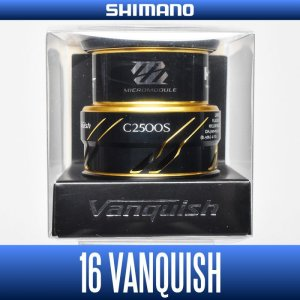 画像1: 【シマノ純正】 16ヴァンキッシュ C2500S番クラス スペアスプール