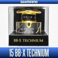 【シマノ純正】 15 BB-X テクニウム C4000D スペアスプール