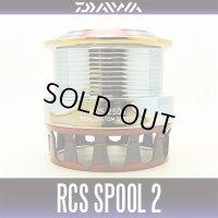 【ダイワ純正】 RCSスプール 2506エアII (レッド)(生産終了)