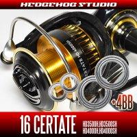 16セルテート HD3500H,HD3500SH,HD4000H,HD4000SH用 MAX12BB フルベアリングチューニングキット