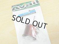 特価SALE 09アルデバランMg・10スコーピオンXT1000用 NEW軽量浅溝スプール Avail Microcast Spool ALD0915R(IG047)